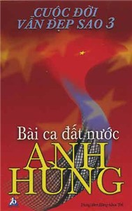 bai ca dat nuoc anh hung - thu hien (nsnd)