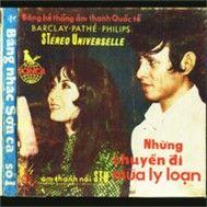 bang nhac son ca 1 (truoc 1975) - thanh lan, anh khoa