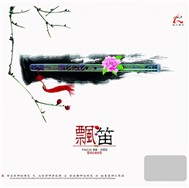 piao di - wu guo zhong