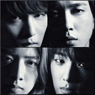in my head (japanese single) - cnblue