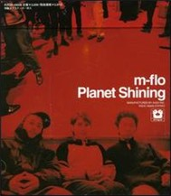 planet shining (vol.1) - m-flo
