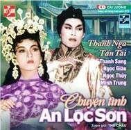 chuyen tinh an loc son (tuong noi tieng truoc nam 1975) - ngoc giau (nsnd), ngoc thuy (nsnd), minh trung