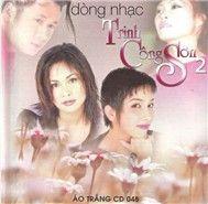 dong nhac trinh cong son 2 (ao trang cd048) - v.a