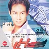 nguoi hoi anh muon quay ve (2002) - ly hai