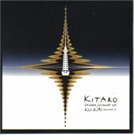 sacred journey of ku-kai volume 3 - kitaro