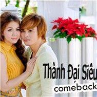thanh dai sieu come back (2012) - thanh dai sieu