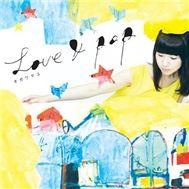 love & pop (2011) - mayu ogawa