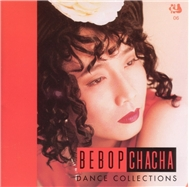 bebop chacha dance collections - v.a