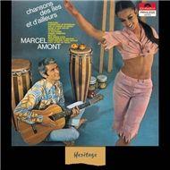 heritage - chansons des iles et d'ailleurs - polydor (1966) - marcel amont
