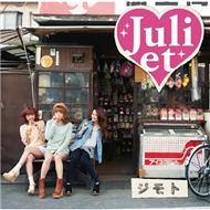 local (single 2012) - juliet