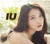 good day (japanese debut single 2012) - iu