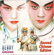 second chinese edition - henry chuc, dalena