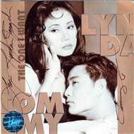 lynda trang dai & tommy ngo - the one i want (thuy nga 138) - lynda trang dai, tommy ngo