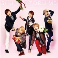 hitorijime (4th japanese single 2012) - shu-i