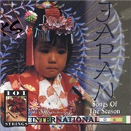 japan. songs of the season - 101 strings orchestra