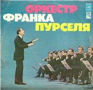 the russian album - franck pourcel