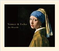 vermeer & escher - joe hisaishi