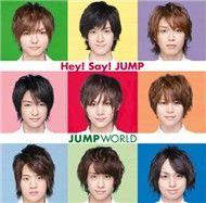 jump world - hey! say! jump