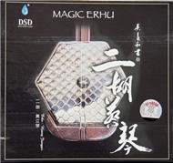 magic erhu - huang jiang qin