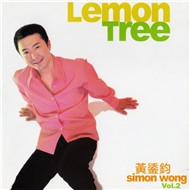 lemon tree (vol. 2) - simon wong