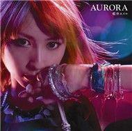 aurora (2nd single) - eir aoi