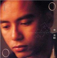 alan tam in concert '86 - dam vinh lan (alan tam)