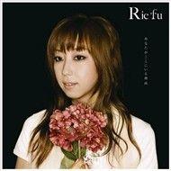 anata ga koko ni iru riyuu (single) - rie fu