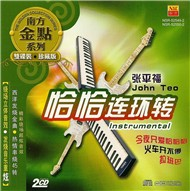 golden chachacha instrumental (2 cd) - john teo