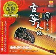 guzheng evergreens vol.1 (2cd) - v.a