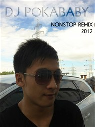 nonstop remix 2012 - dj poka