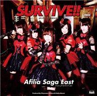 survive!! (single) - afilia saga east