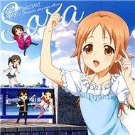 tari tari character song mini album 'sora ban - miagetari, habataitari' - v.a