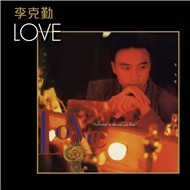 love (single) - ly khac can (hacken lee)