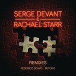 you and me (remixes part 1) - serge devant, rachael starr