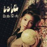zi you ling hun (single) - lara,
