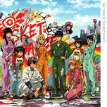 sket dance main theme song collection: the best dance - v.a