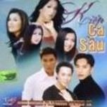 kiep ca sau (tinh music platinum vol. 18) - v.a