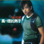 feng yi yang de nan zi (hk special edition) - daniel chan (tran hieu dong)