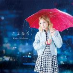 sayonara (single) - kana nishino