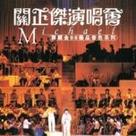 ban li jin 88 ji pin yin se xi lie - michael kwan yan chang hui - quan chinh kiet (michael kwan)