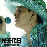 wo ai ming ge huang yao ming zuo pin jing xuan ji (cd3) - yao ming huang