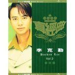 zhen jin dian (vol. 2) - ly khac can (hacken lee)