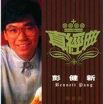 zhen jin dian - bennett pang