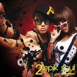 hero - 2lepik soul