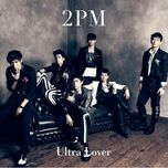 don't stop can't stop (3rd mini album) - 2pm