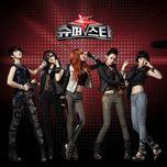 superstar (single) - 4minute