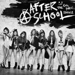 first love (6th maxi single) - after school