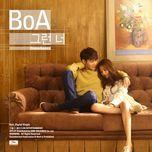 disturbance (digital single) - boa