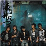 rising sun (2nd album) - dbsk