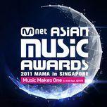 music makes one (2011 mama theme song) - dj koo